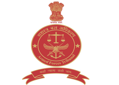 Armed Forces Tribunal Logo